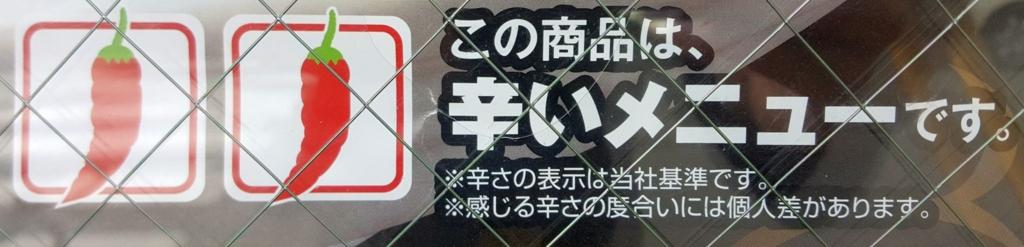 f:id:kenko-san:20161113170044j:plain