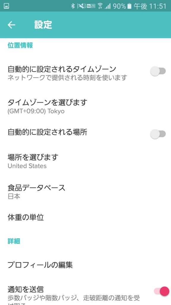 f:id:kenko-san:20161113235140j:plain