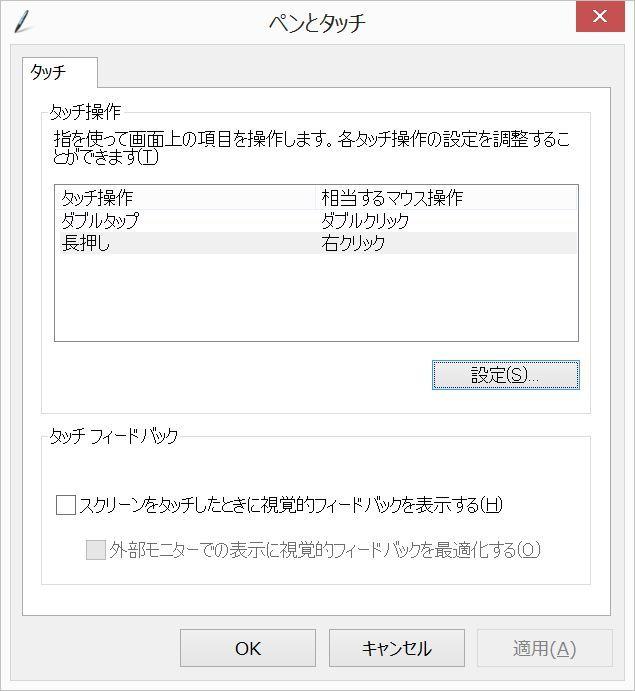 f:id:kenko-san:20161115224246j:plain