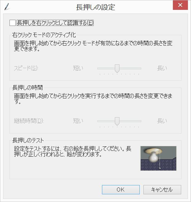 f:id:kenko-san:20161115224300j:plain