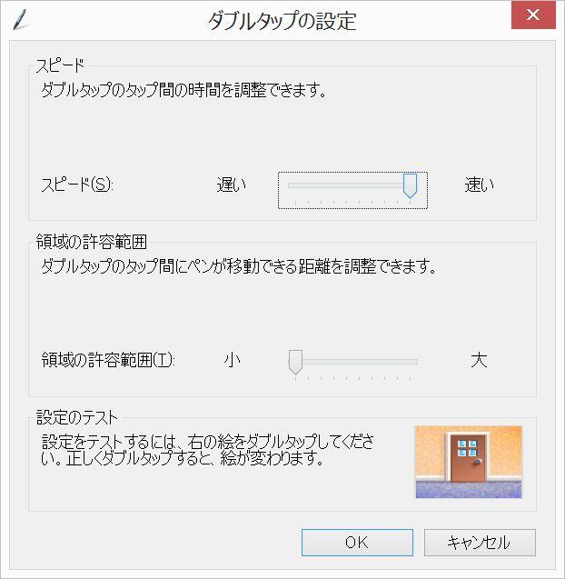 f:id:kenko-san:20161115224307j:plain