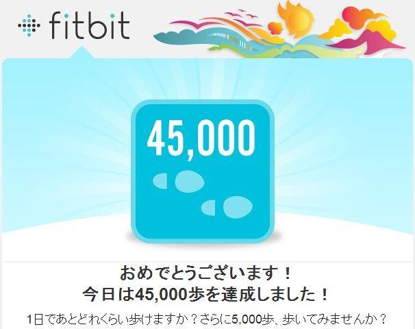 f:id:kenko-san:20161117223251j:plain