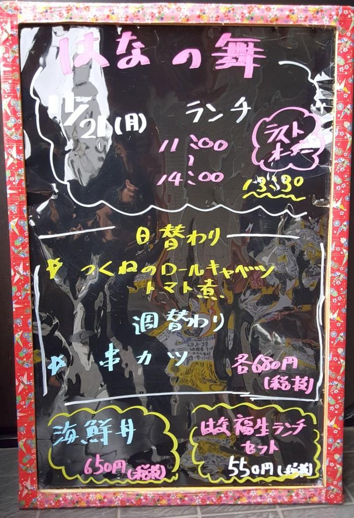 f:id:kenko-san:20161121150058j:plain