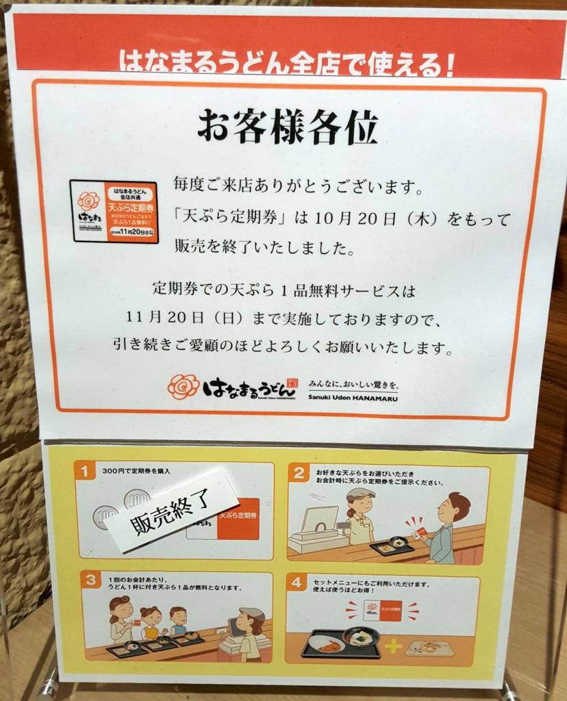 f:id:kenko-san:20161125122645j:plain