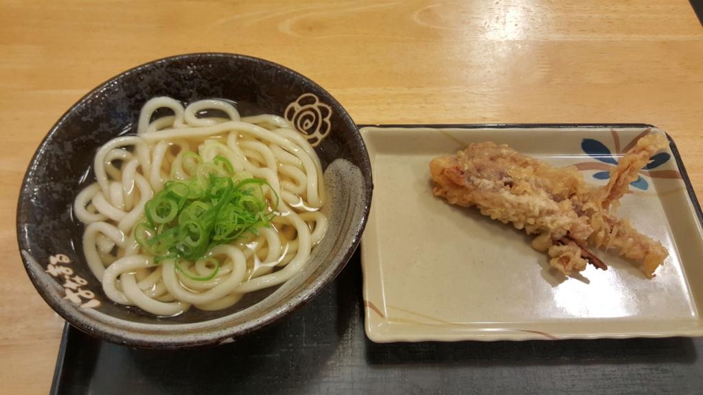 f:id:kenko-san:20161125122950j:plain