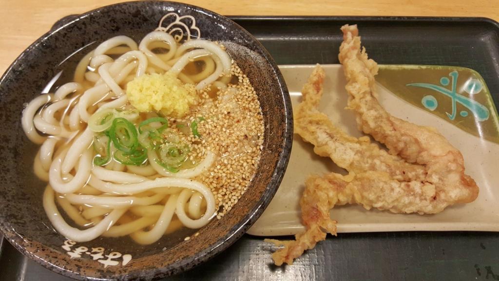 f:id:kenko-san:20161125123007j:plain