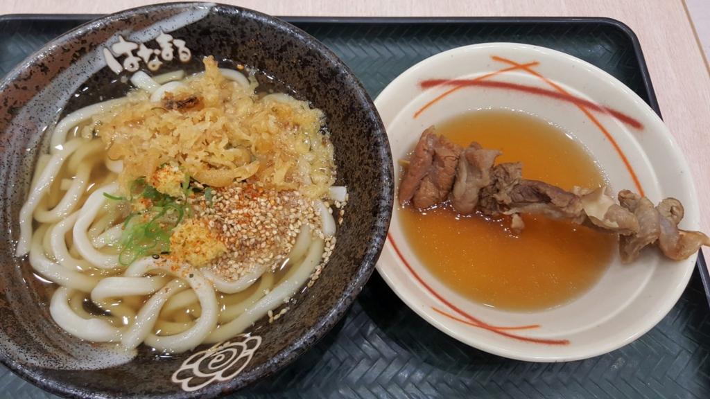 f:id:kenko-san:20161125123038j:plain