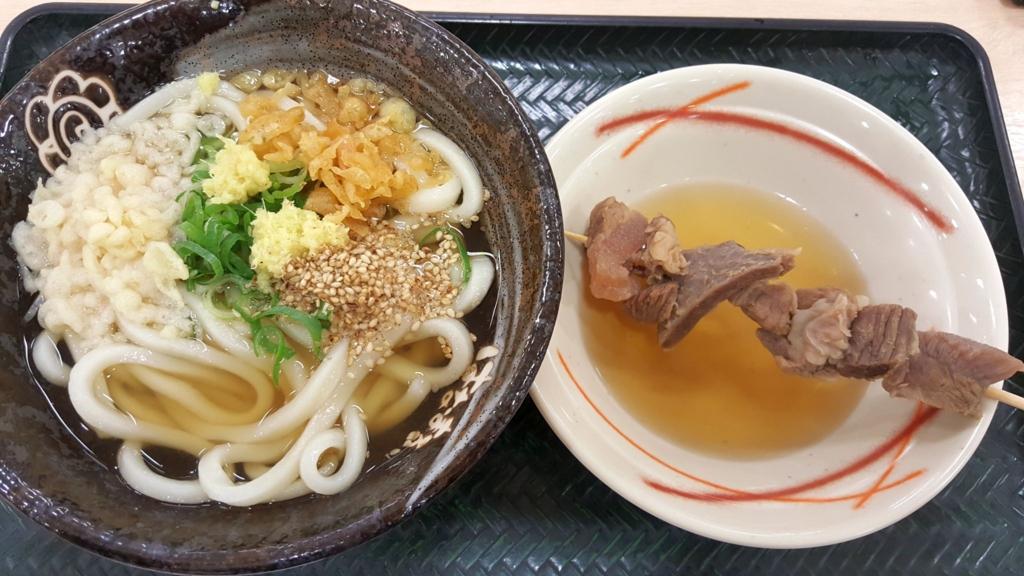f:id:kenko-san:20161125123111j:plain