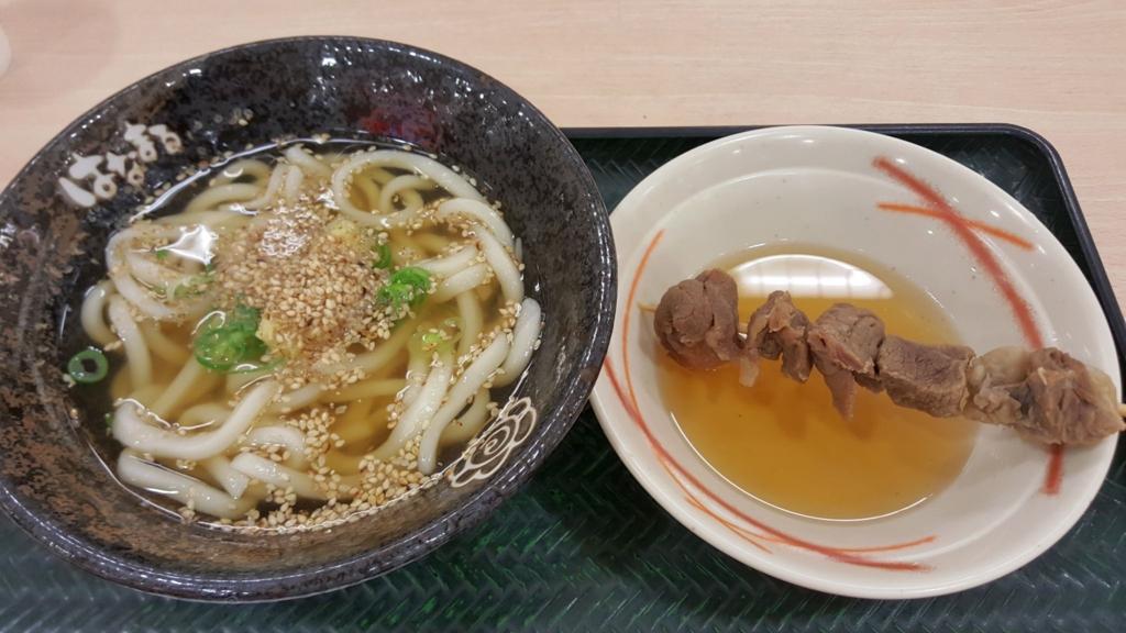 f:id:kenko-san:20161125123156j:plain