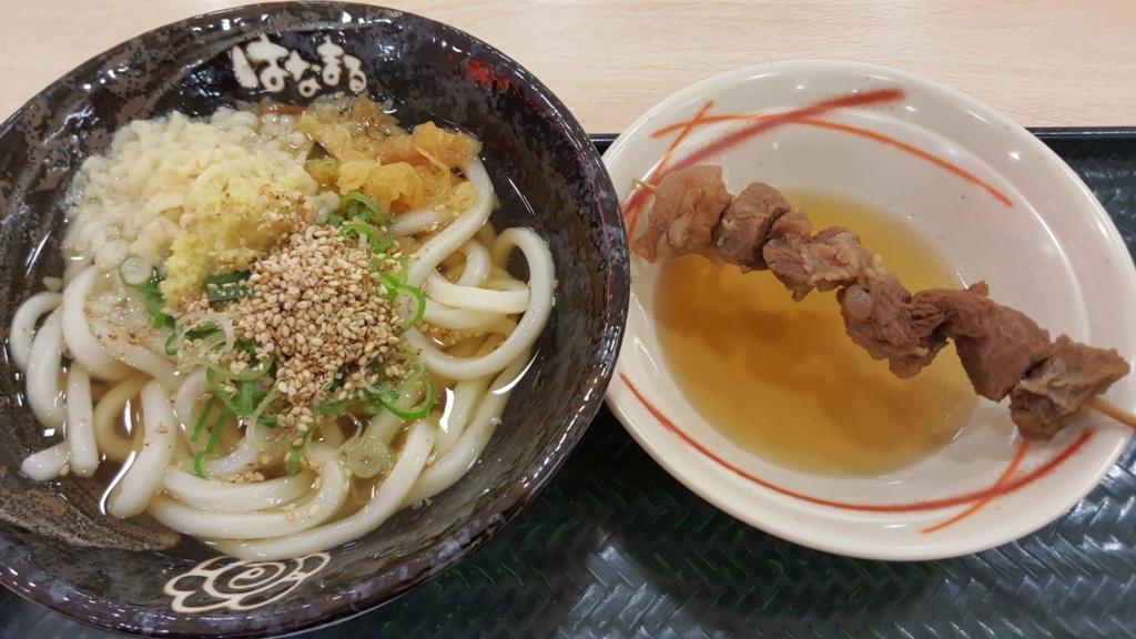 f:id:kenko-san:20161125123203j:plain