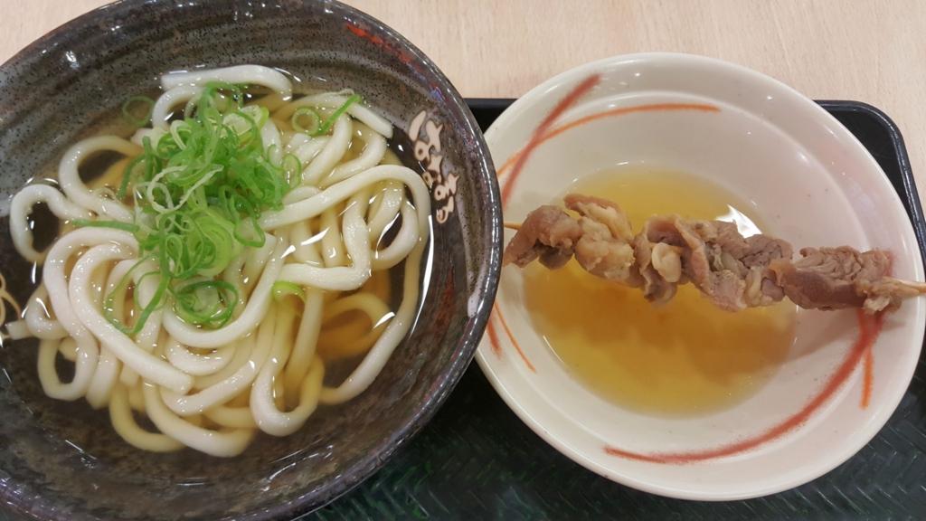 f:id:kenko-san:20161125123207j:plain