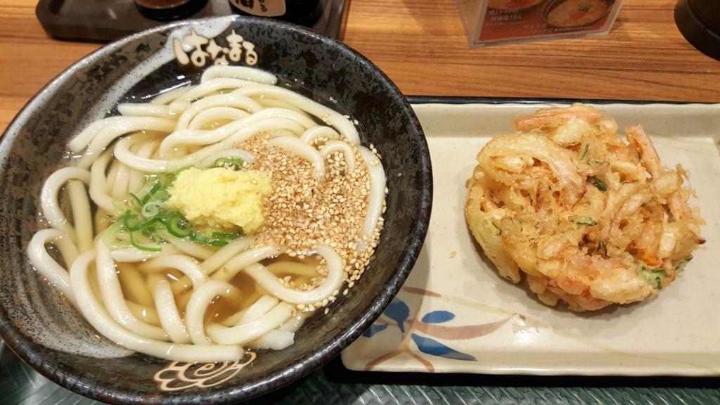 f:id:kenko-san:20161125123214j:plain