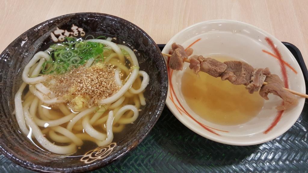 f:id:kenko-san:20161125123223j:plain