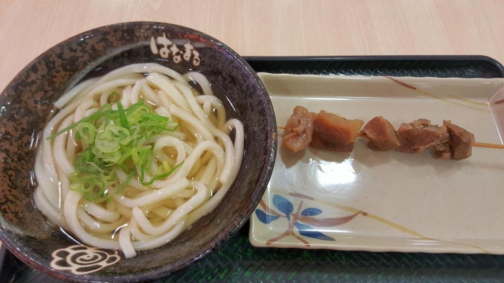f:id:kenko-san:20161125123317j:plain