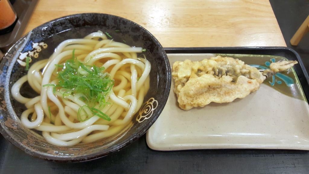 f:id:kenko-san:20161125123332j:plain