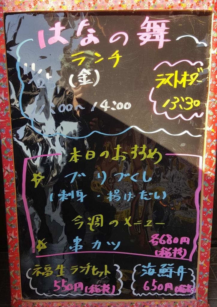 f:id:kenko-san:20161125162328j:plain
