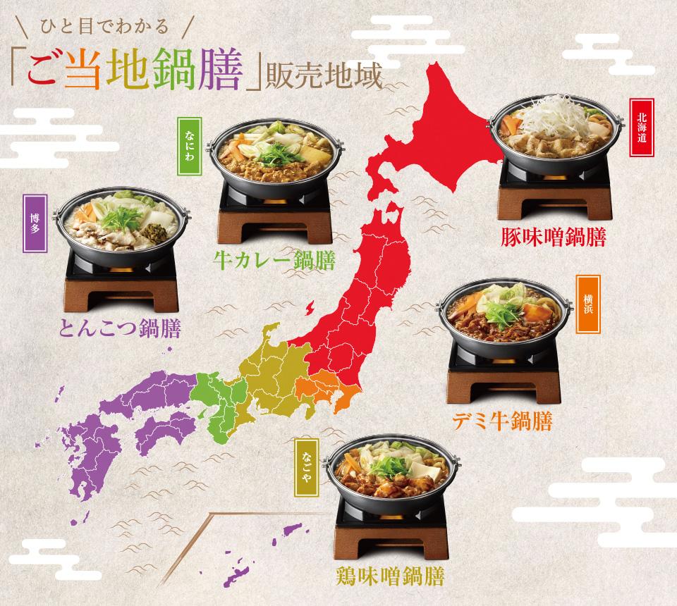 f:id:kenko-san:20161125174342j:plain