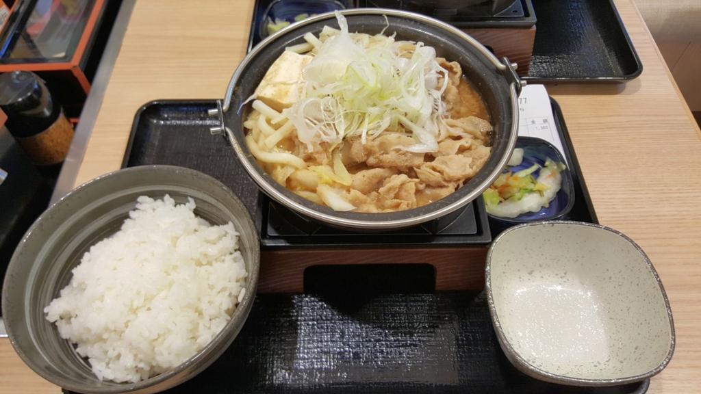 f:id:kenko-san:20161125174423j:plain