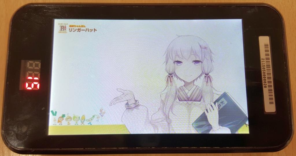 f:id:kenko-san:20161125183318j:plain