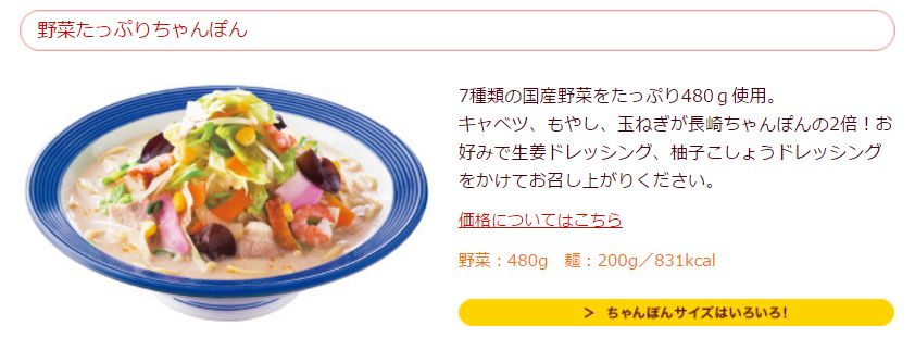 f:id:kenko-san:20161125183454j:plain