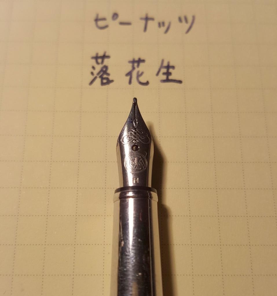 f:id:kenko-san:20161126054943j:plain
