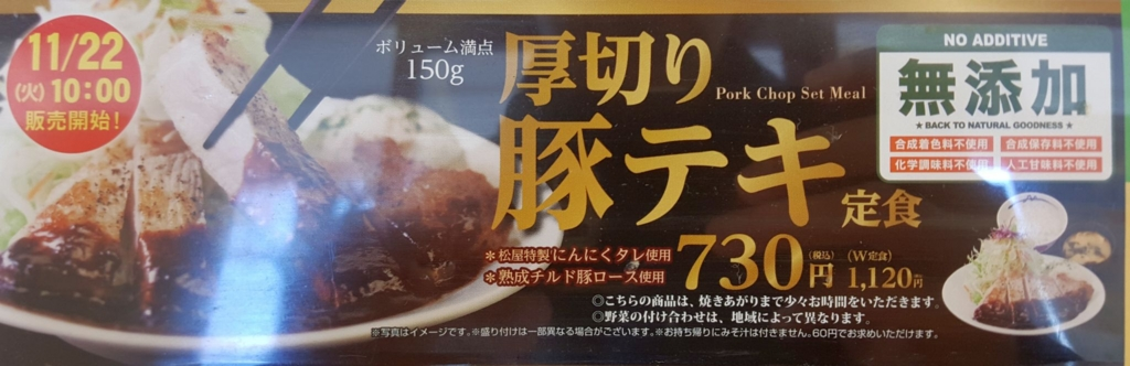 f:id:kenko-san:20161126212919j:plain