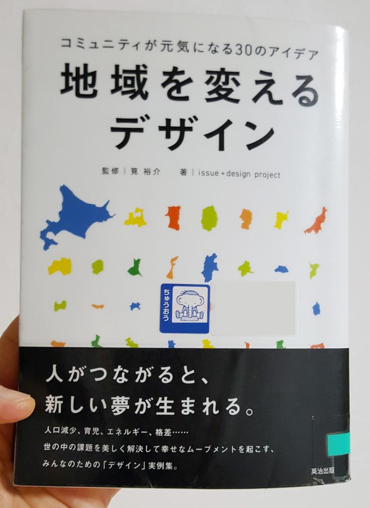 f:id:kenko-san:20161127183640j:plain