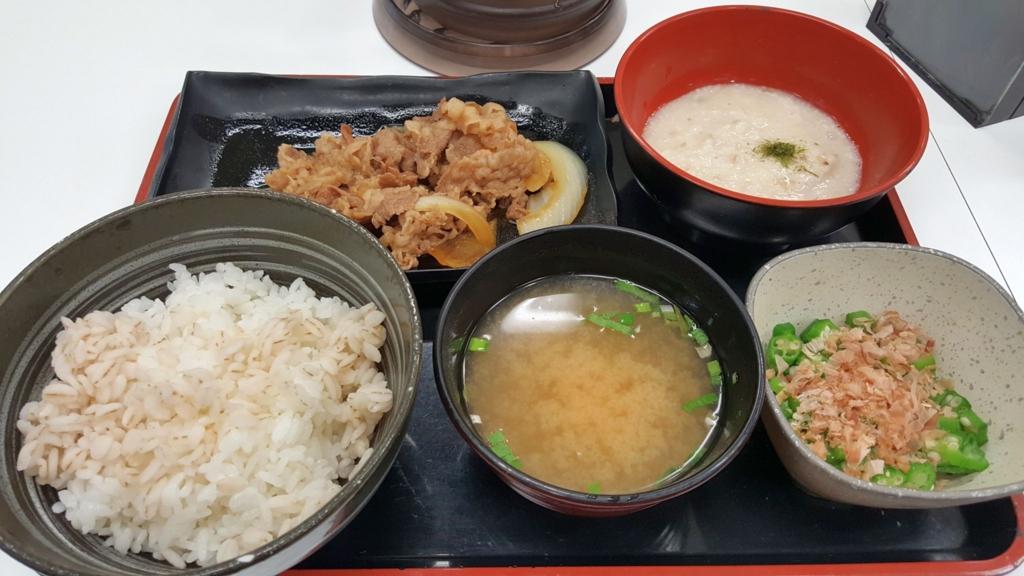f:id:kenko-san:20161128230830j:plain