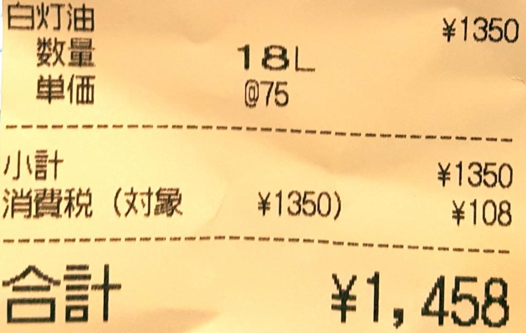 f:id:kenko-san:20161207152408j:plain