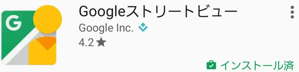 f:id:kenko-san:20161208223139j:plain