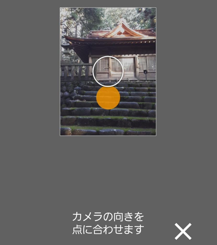 f:id:kenko-san:20161208223303j:plain