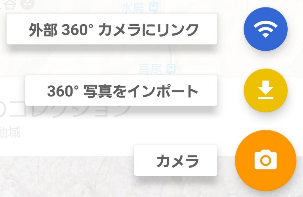 f:id:kenko-san:20161208223715j:plain
