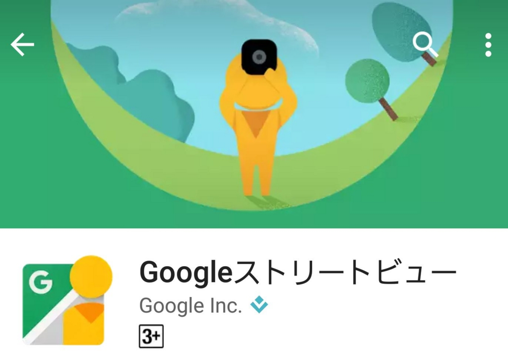 f:id:kenko-san:20161208224429j:plain