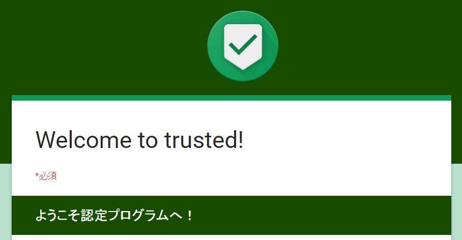 f:id:kenko-san:20161216221616j:plain