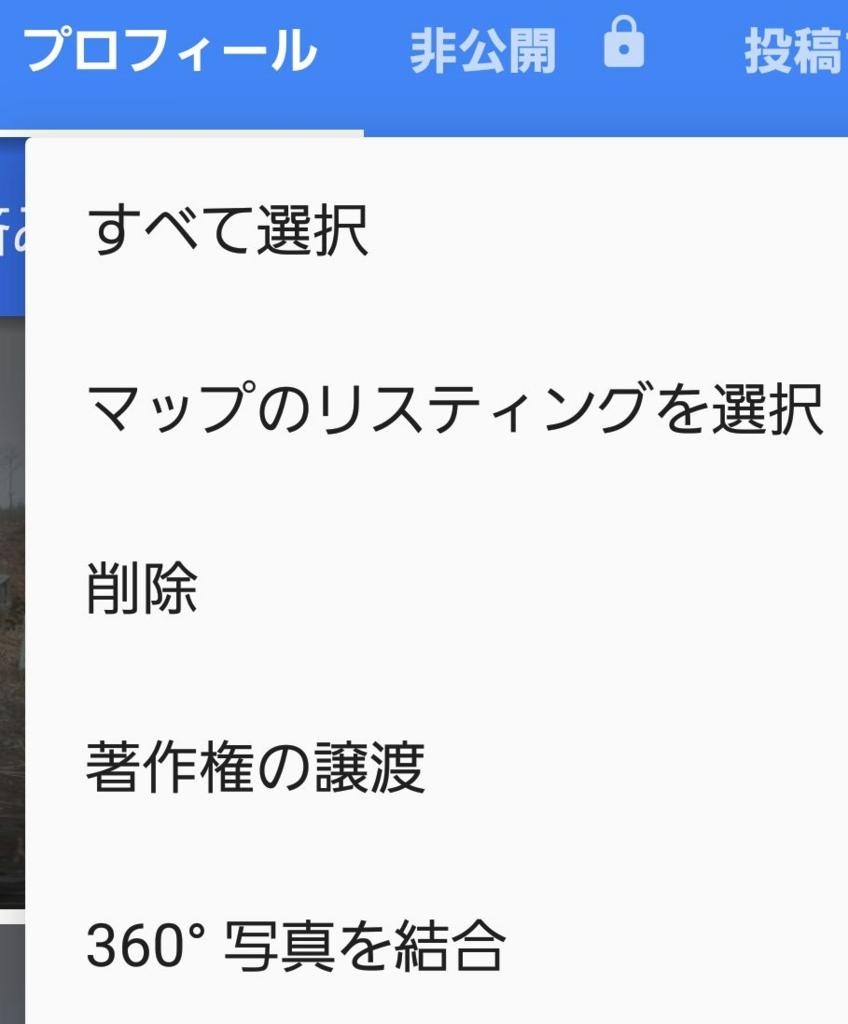 f:id:kenko-san:20161216221657j:plain