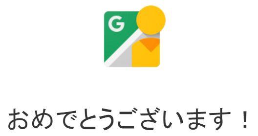 f:id:kenko-san:20161216221921j:plain