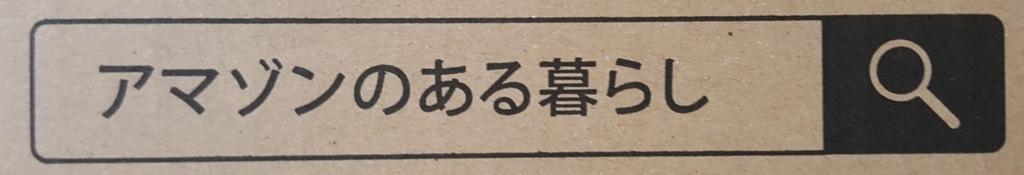 f:id:kenko-san:20161219220548j:plain