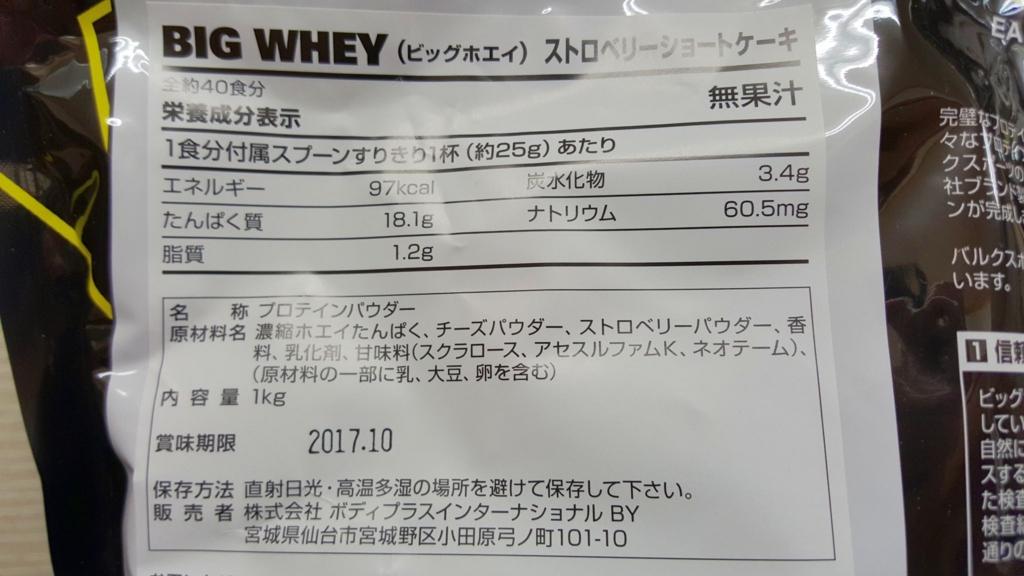 f:id:kenko-san:20161219224438j:plain