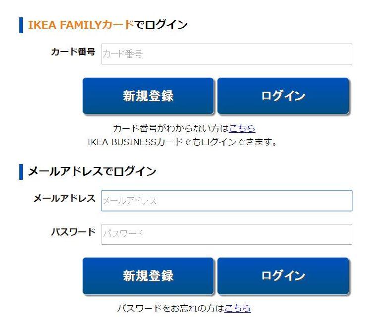 f:id:kenko-san:20161231151703j:plain