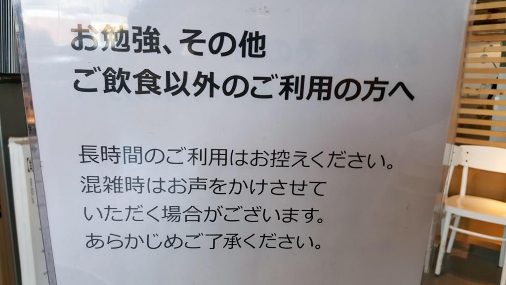 f:id:kenko-san:20161231151723j:plain