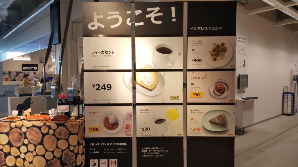 f:id:kenko-san:20161231151833j:plain