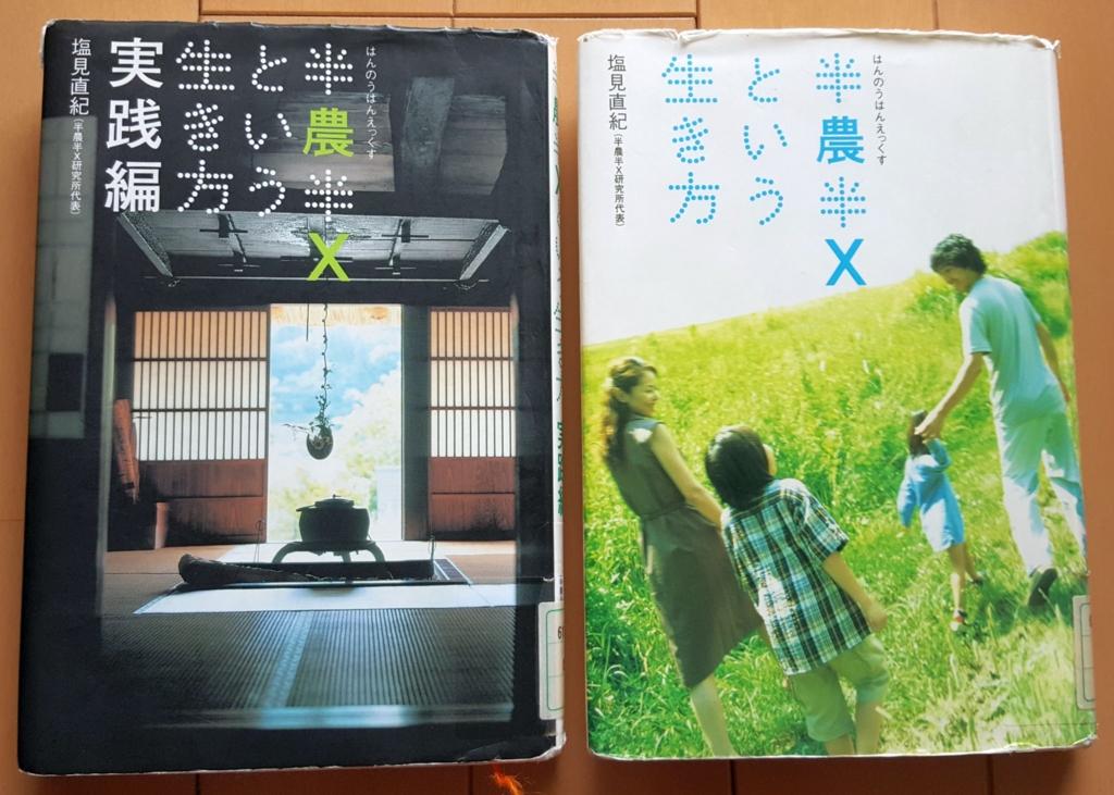 f:id:kenko-san:20170101135250j:plain