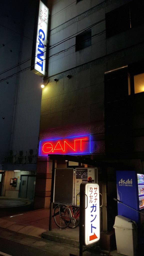 f:id:kenko-san:20170105195336j:plain
