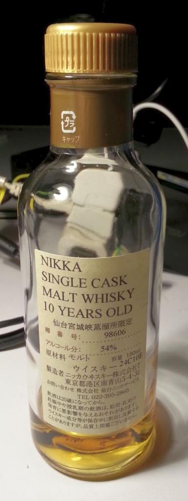 f:id:kenko-san:20170105224832j:plain