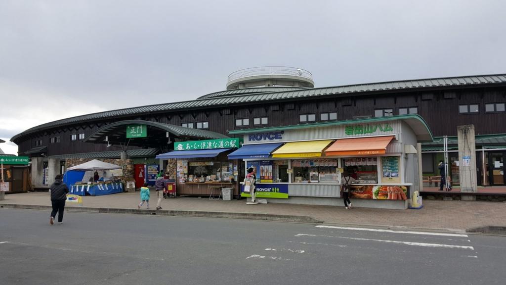 f:id:kenko-san:20170105225025j:plain