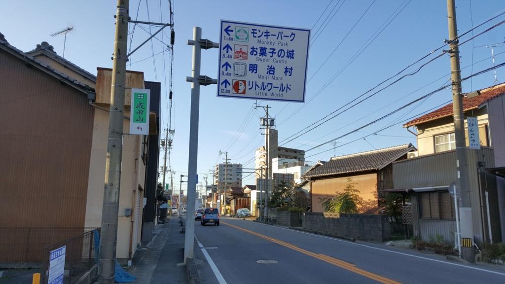 f:id:kenko-san:20170114165143j:plain