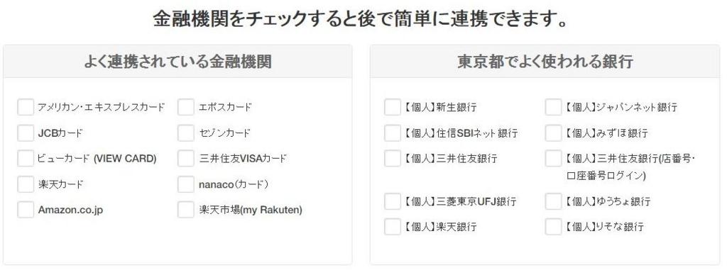 f:id:kenko-san:20170214122938j:plain