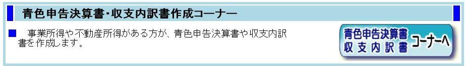 f:id:kenko-san:20170214123149j:plain