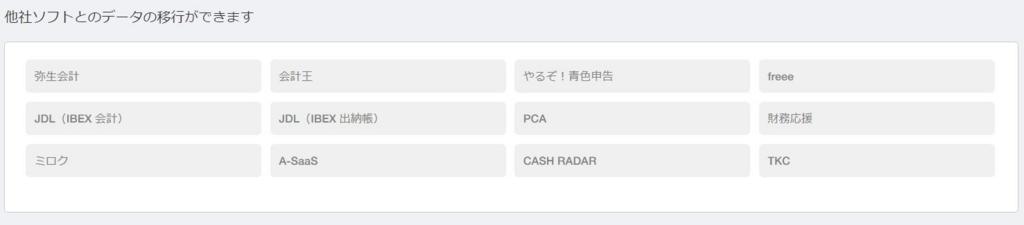 f:id:kenko-san:20170214123242j:plain