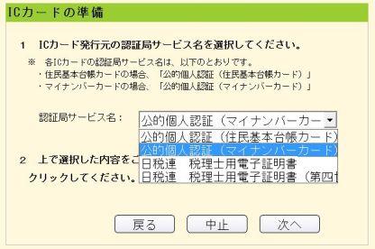 f:id:kenko-san:20170214220817j:plain